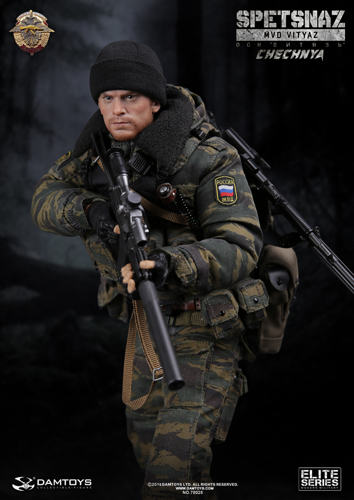 damtoys-spetsnaz-mvd-osn-vityaz-in-chechnya-media-1463644653-7.jpg